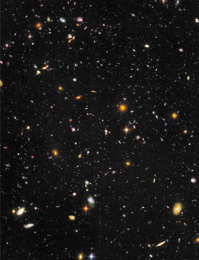 수십억년의 세월을 가로지른
